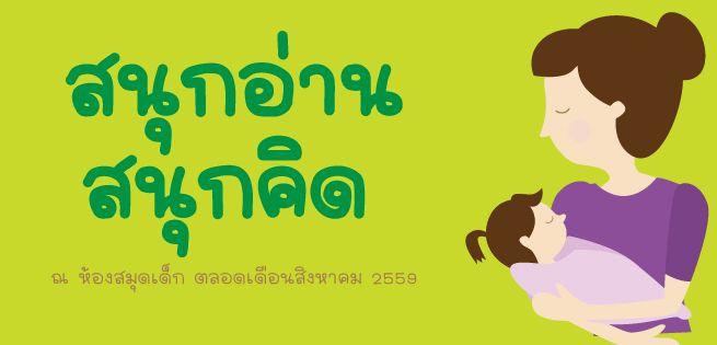 Kidroom-AUG59-655x315.jpg