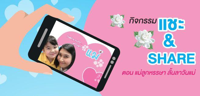 PhotoMom_655x315px.jpg