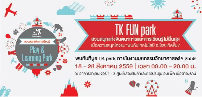 bannerTKpark655x315.jpg