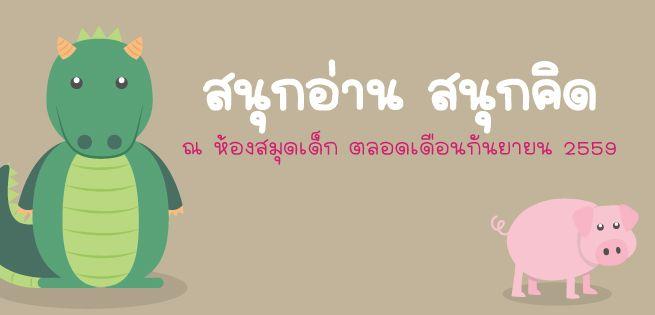 Kidroom-SEP59-655x315.jpg