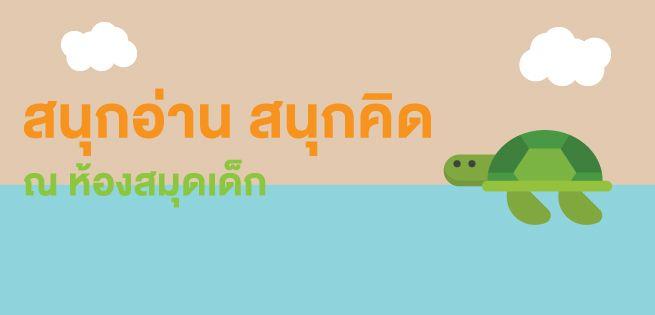 KidroomNOV-655x315.jpg