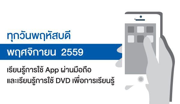 App_600x347px.jpg