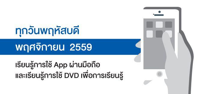 App_655x315px.jpg