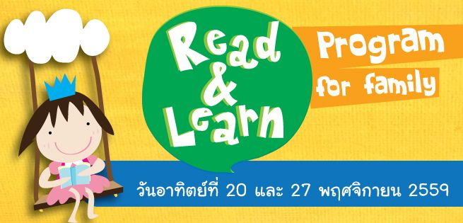 Read&Learn_655x315px.jpg