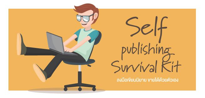 SelfPublishing-655x315.jpg
