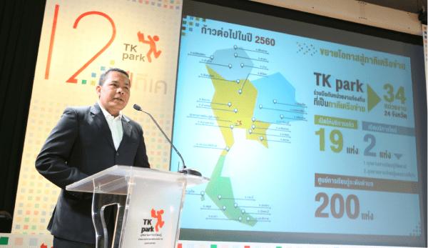 TK Web Banner 600-347 (3).png