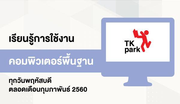 Com_600x347px.jpg