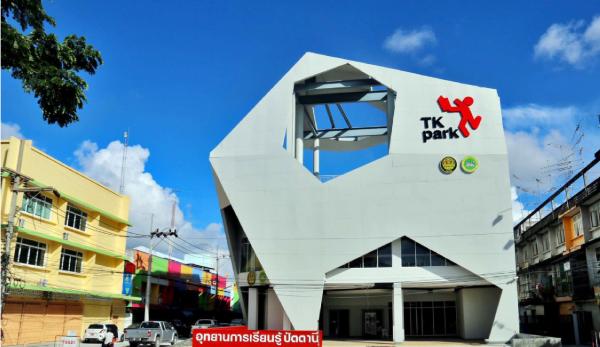 TK Web Banner 600-347 (8).png
