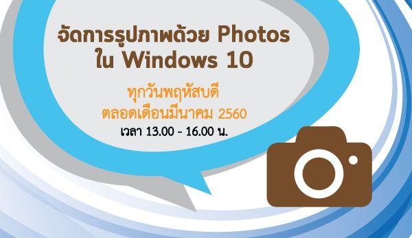photos_600x347.jpg