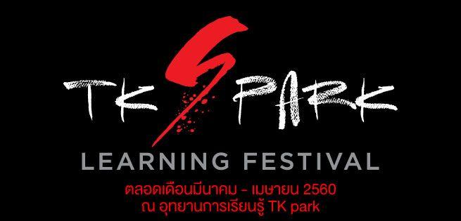 TKSpark_655x315px-red.jpg