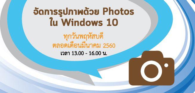 photos_655x315.jpg
