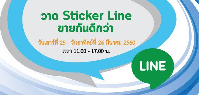 sticker_655x315.jpg