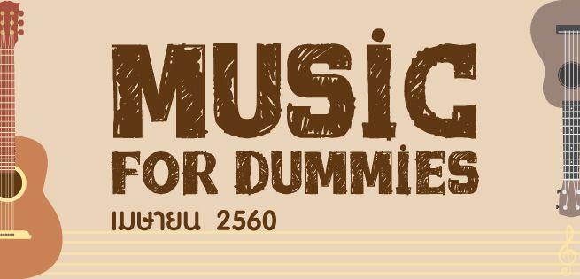 music_655x315px.jpg