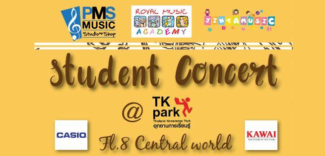 TeenStage-StudentConcert-655.jpg