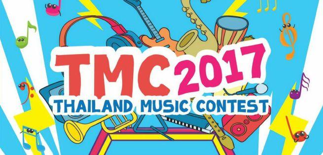 TeenStage-ThailandMusicContest-655.jpg