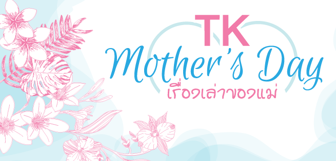 TK-mother's-day_655x315px.png