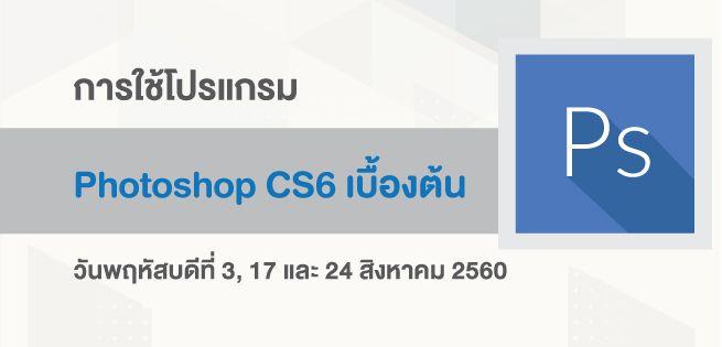 PS_655x315px.jpg