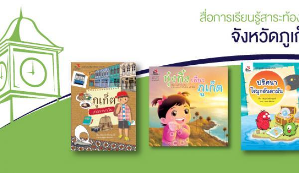 PKpark-Book-655x315.jpg