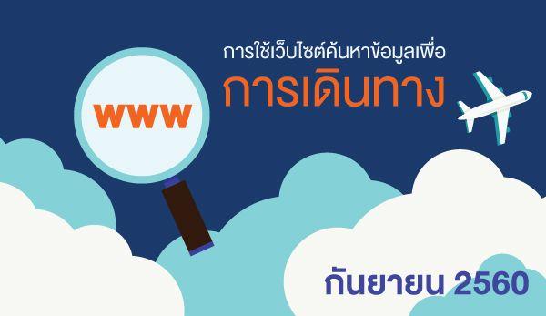 website_600x347px.jpg