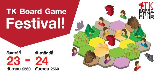 TK-board-game-festival_655x315px.jpg