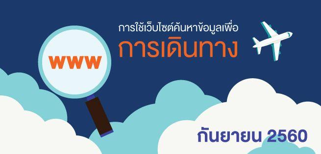website_655x315px.jpg