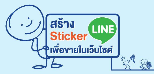 Line_655x315px.jpg