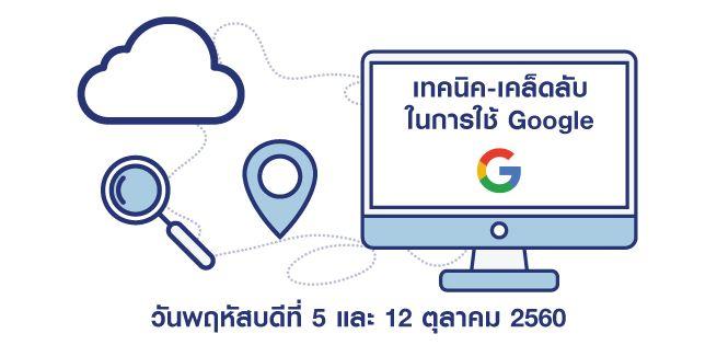 google_655x315px.jpg