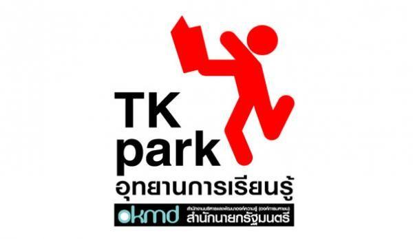 logoTK650.jpg