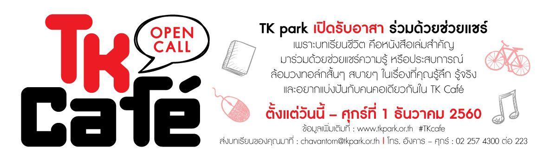 13TH-leaflet-1170x345.jpg