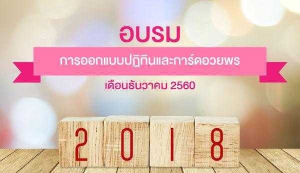 calendar_600x347px.jpg