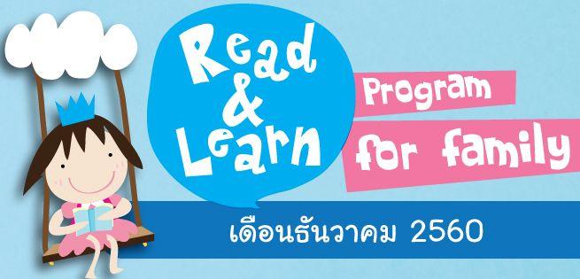 DEC-Read&Learn_655x315px.jpg