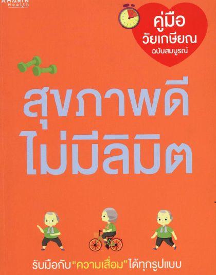 NewBook-Dec2-02.jpg