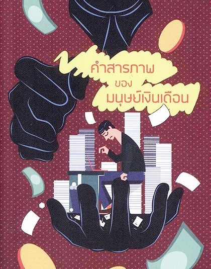 RecBook-Dec2-01.jpg