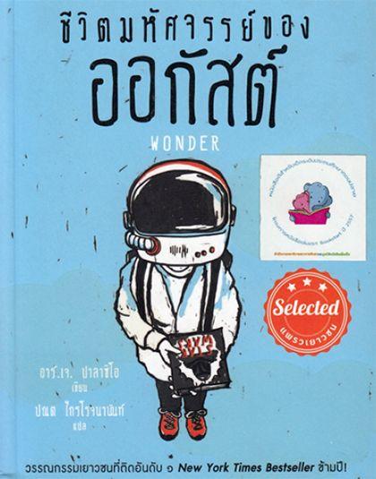 RecBook-Dec2-02.jpg