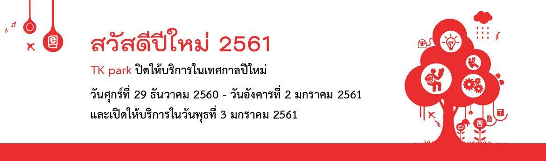 new_TH-01-01.jpg