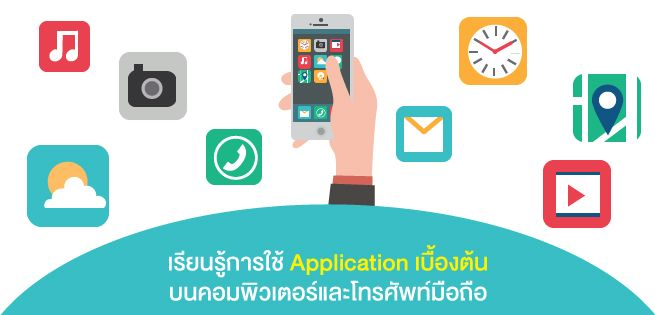 application_655x315px.jpg