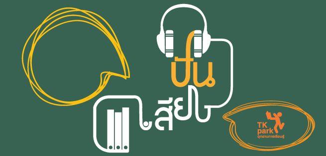 share-sound_655x315px.jpg