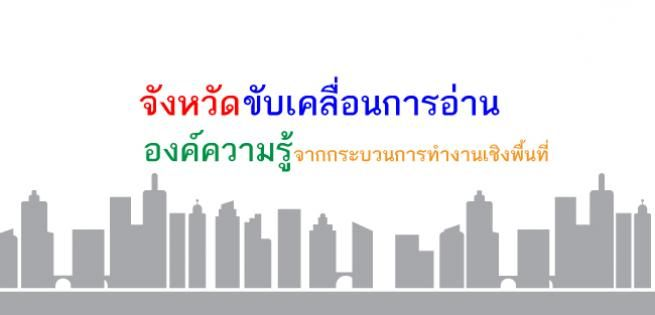 650_province.jpg