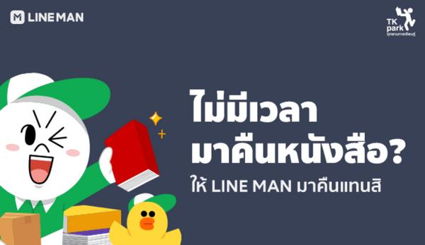 TK Web Banner 600_347 (4).png
