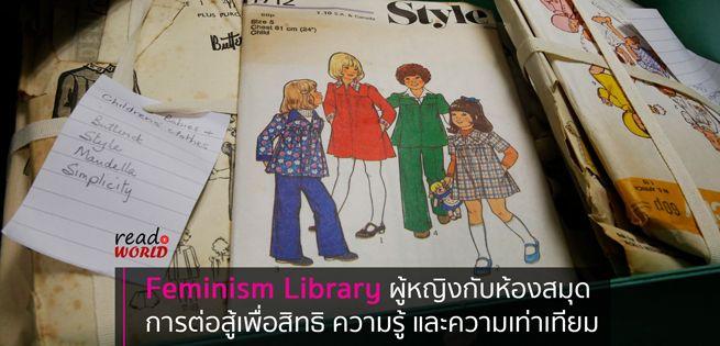 cover_655.jpg