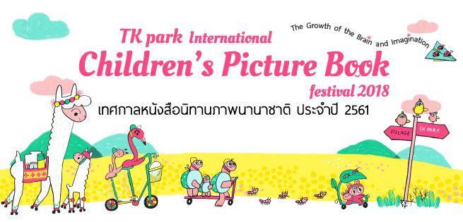 Children_655x315px.jpg