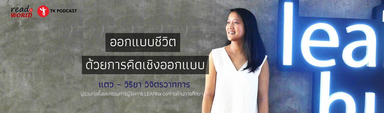 cover_taw1170_ok.jpg