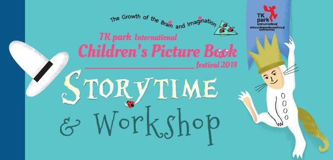 01Storytime&Workshop_655x315px.jpg