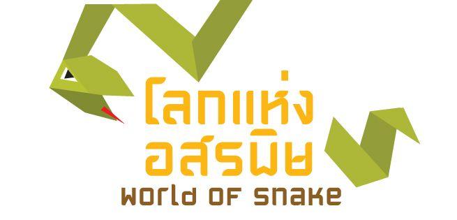 Snake-640x640.jpg