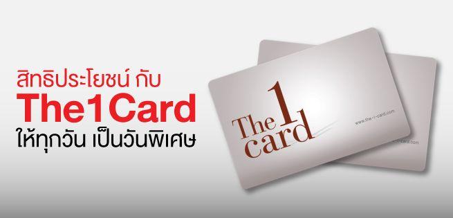 The1Card-655x315.jpg
