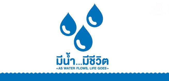 As-water.jpg