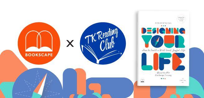 ReadingClub-DigitalThinking-655x315.jpg