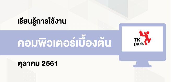 Com_655x315px.jpg