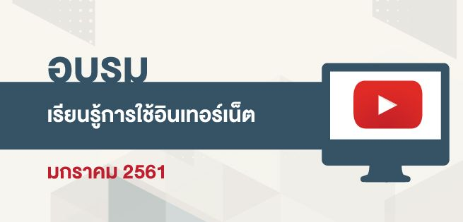 internet_655x315px.jpg