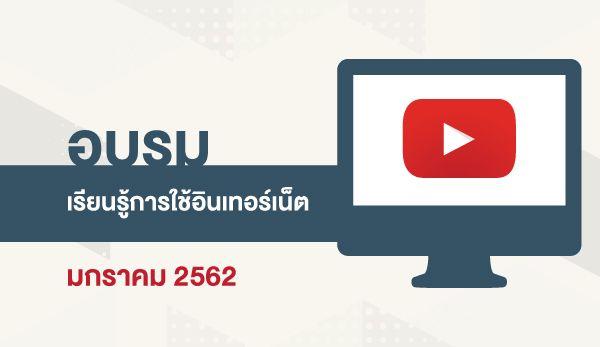 internet_600x347px.jpg